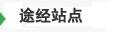 深圳地铁1号线(罗宝线)